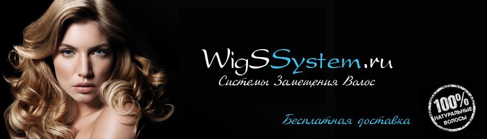 Wig_banner